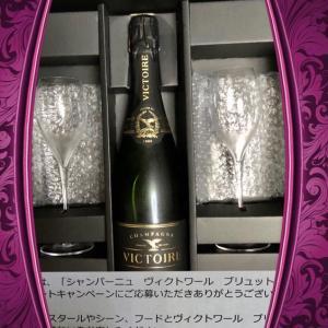 高級シャンパンが、届きました(^_^)v