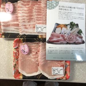 1ヶ月で2万円突破(^_^)v