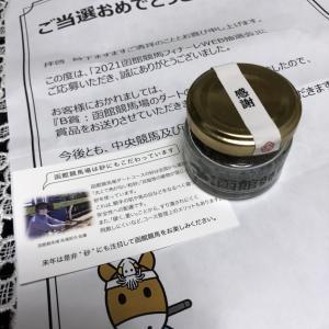 あれっと思う、珍しいものが届きましたよ(^_^)v