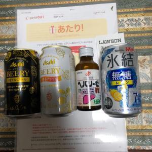 遠慮なく飲めて、うれしい飲みものです(^_^)v