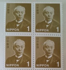 1円切手渋いです(^^)