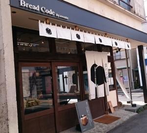 食パン Bread Code