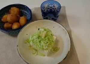 つまみは里芋の煮っころがし(^^)