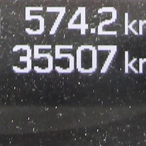 ソリオの燃費20200911