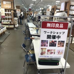 ダイニングテーブルで作品作り・・・横須賀モアーズシティの無印良品さんでのWS報告。
