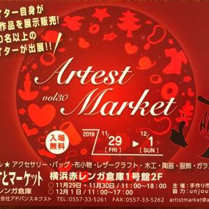ダイニングテーブルで作品作り・・・あーてぃすとマーケットin赤レンガ倉庫に参加します。