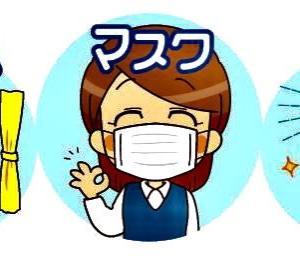 施術中もマスクの着用をお願い致します。君津市の理美容院エンゼル🎵