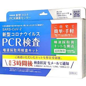 PCR検査を行いスタッフ全員陰性❗️君津市で人気の理美容院エンゼル❗️