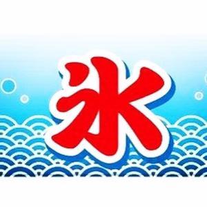 ヘッドスパは君津市で評判の理美容院エンゼルヘアサロンが人気です❗️