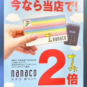 nanaco使えます❗️君津市で評判の理美容室エンゼルヘアサロン✂️