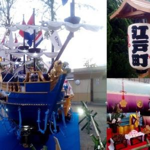 長崎くんち 庭見世 オランダ船