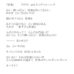 限りなく身近な永遠~早慶の詩シリーズ~