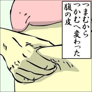[電柱]д ̄) チラッ
