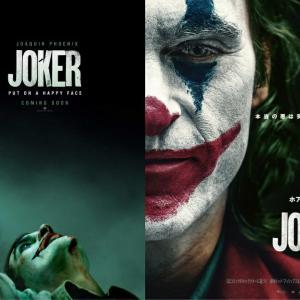 Smile 和訳 Jimmy Durante (JOKER Soundtrack)