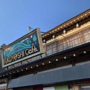 「FUKUYOSHI Cafe」さんで、テイクアウト。