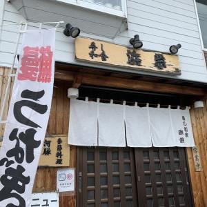 「寿し和食 浜 栄」さんで、お得なランチ。