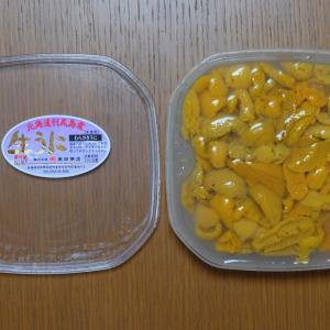 ふるさと納税:北海道利尻町より塩水生ウニ~全統小(小3)の解き直し