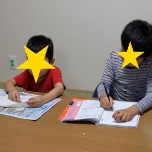 最近買ったドリルと家庭学習の習慣化