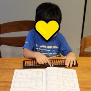5歳(年中)次男のそろばん
