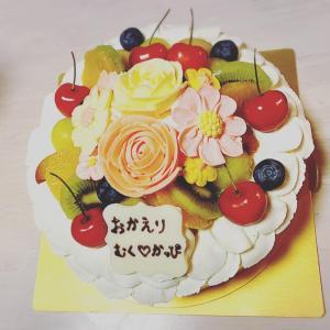 Tsukihana patisserie のケーキを注文しました(#^.^#)