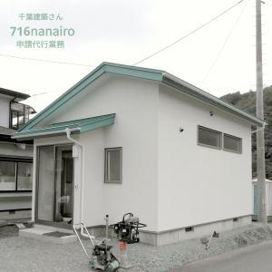 千葉建築様 現場検査の立ち会い(#^.^#)