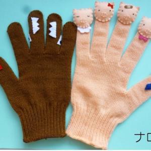 新商品「手袋指人形さっと逃げました」発売です!