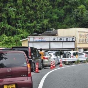 北海道ラストラン 1日目-① 台風17号に追いかけられながらの出発・・・