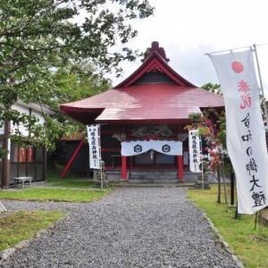 北海道ラストラン 4日目-② 増毛の厳島神社とレトロな町並み散策