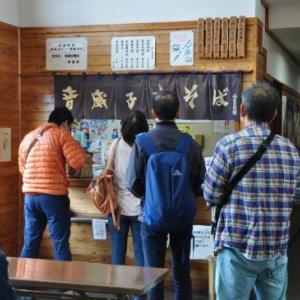 北海道ラストラン 8日目-① 怪しい忠烈布湖と周辺の紅葉