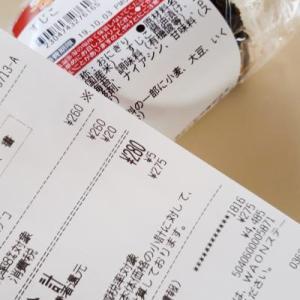 北海道ラストラン 12日目-① 紅葉谷