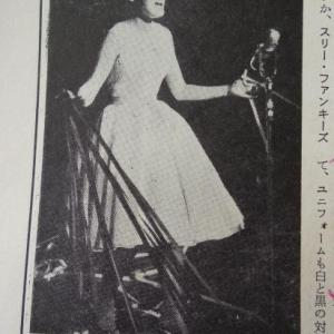 1963(昭和38)年 ミュージックライフ誌拾い読み