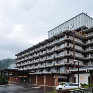 鬼怒川・ホテル三日月