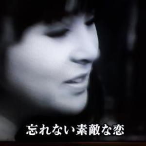弘田三枝子さんの追悼番組より・・・