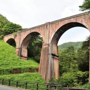 チョイ旅 ⑤ 世界遺産への登録を目指す碓氷第三橋梁
