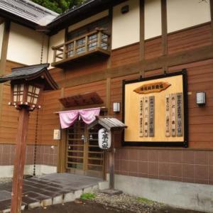 紅葉と出湯 ⑤ 檜枝岐歌舞伎伝承館