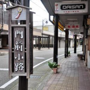 紅葉と出湯 ⑨ 雁木の街並み(栃尾)
