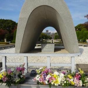 宮島でヨイショ ➂ 平和記念公園