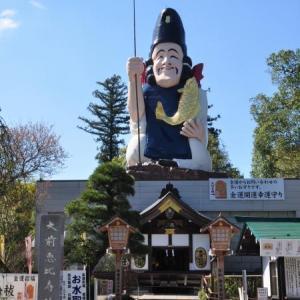 桜狩り 1日目 ②日本一えびす様・大前恵比寿神社