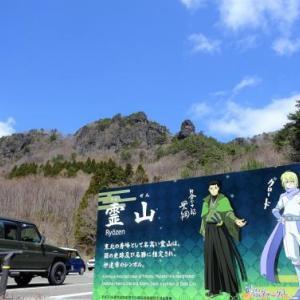 桜狩り 4日目 ①万世大路を下り伊達市・霊山へ