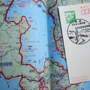 日本本土の最西端 ➂矢岳簡易郵便局