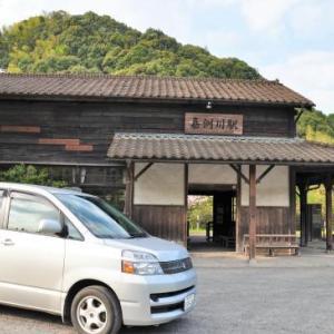 おまけの肥薩線 ➂懐かしい木造駅舎の嘉例川駅