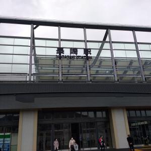 新しい長崎駅
