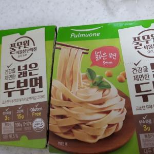イーマートで豆腐麺\(^-^)/