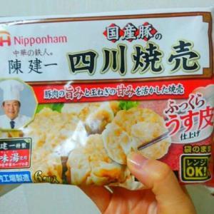 袋を開けなくてもいい近頃の冷凍食品