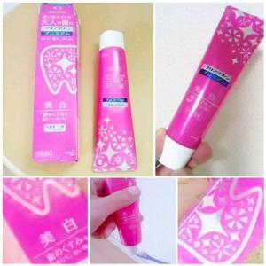 ピンクでキラキラなクリアクリーン歯磨き粉