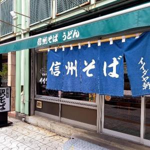 松本駅の駅弁屋の蕎麦屋
