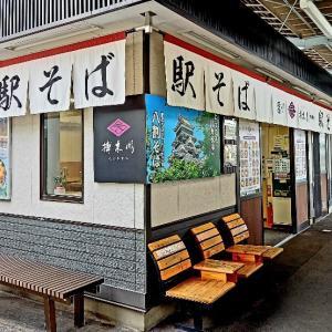松本駅1番ホームの蕎麦屋