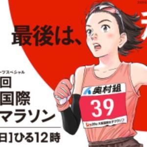 大阪国際女子マラソン15K/30K地点