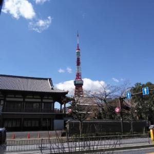 フルマラソン完走100回カウントダウン 61 「2020東京マラソンチャリティ 第0関門レポート!」