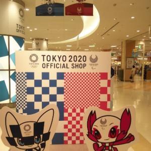 フルマラソン完走100回カウントダウン 65 「東京オリンピックまであと1年、東京マラソンまであと220日!」